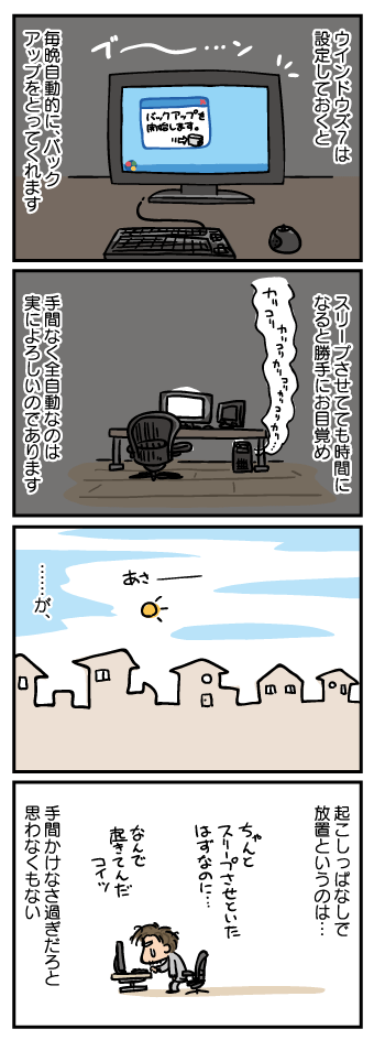 20131108.png