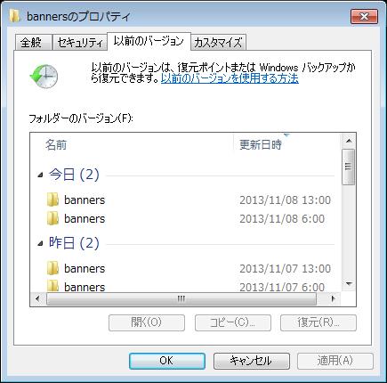 20131108_cap01.png
