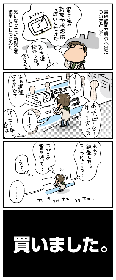 20131120.png
