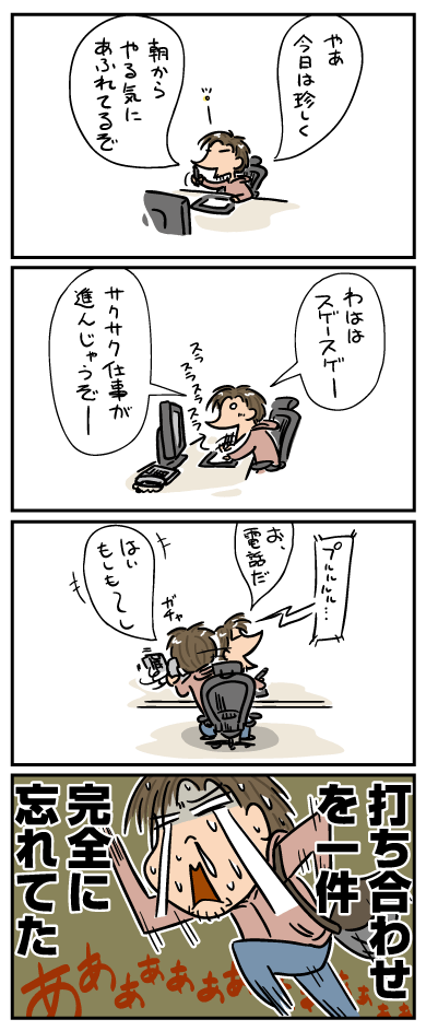 20131121.png