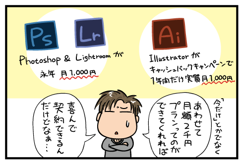 20131125.png
