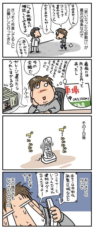 20131127.png