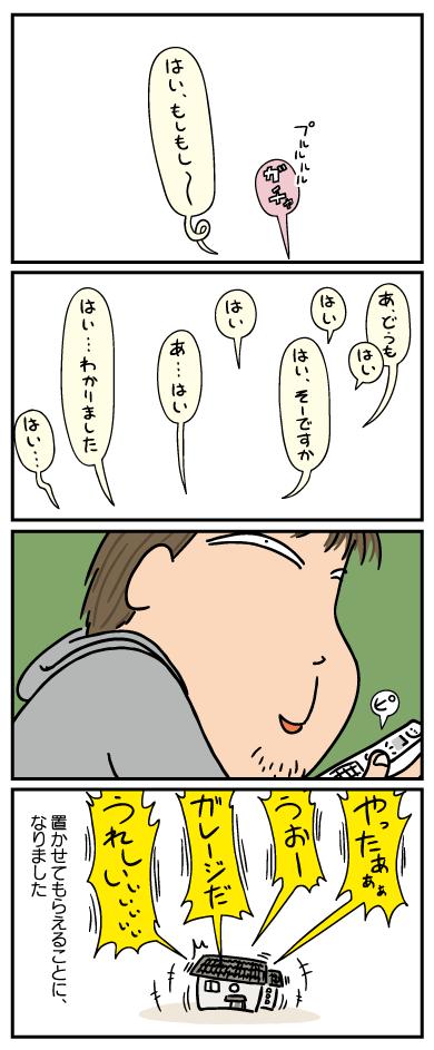 20131206.png