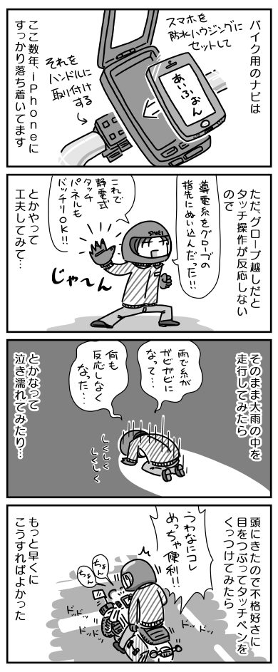 20140512.png