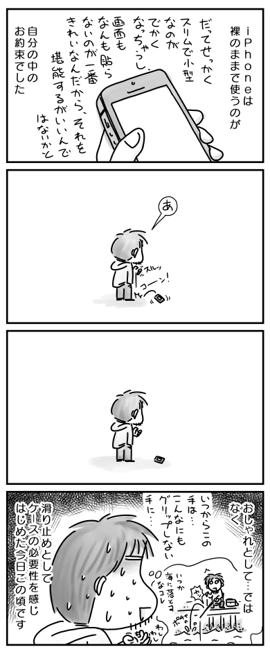 20140521.png