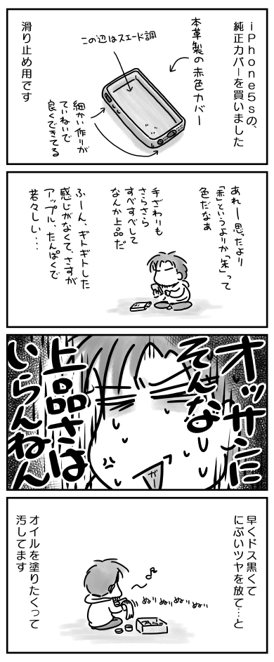 20140522.png