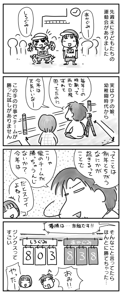 20140527.png