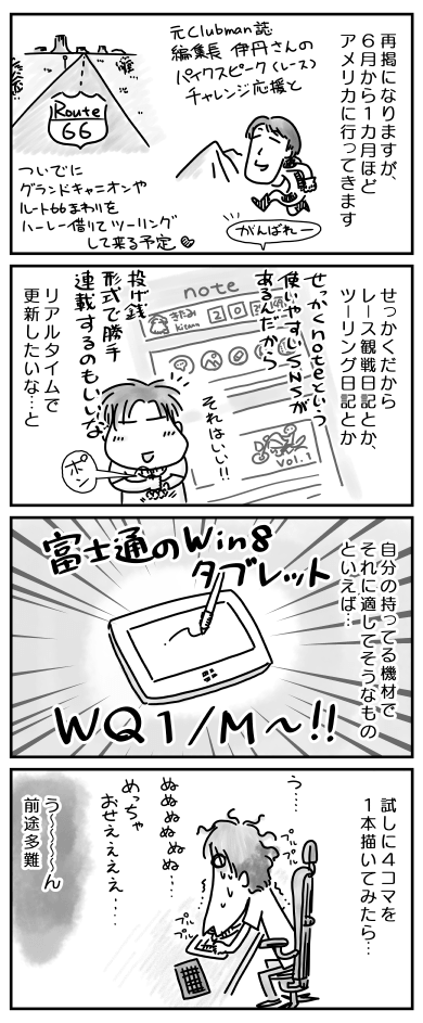20140529.png
