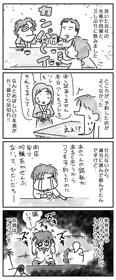 20140604.png