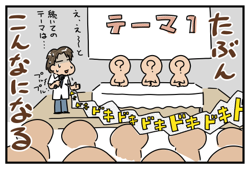 20140822.png