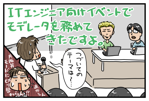 20140924.png