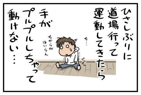 20140925.png