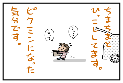 20141028.png