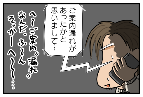 20150127.png