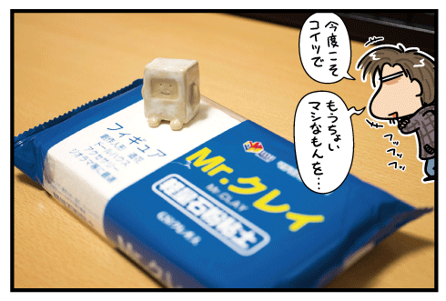 20150130.png