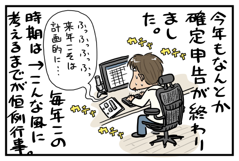20150304.png