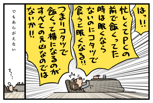 20150306.png