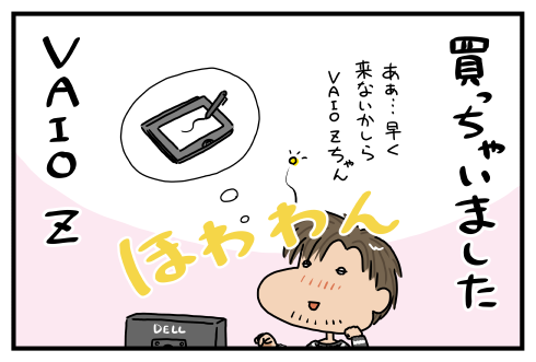 20150312.png