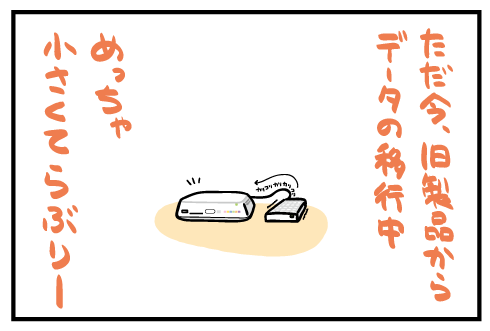 20150316.png