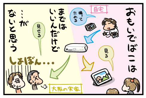 20150318.png