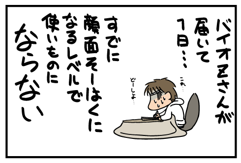 20150319.png