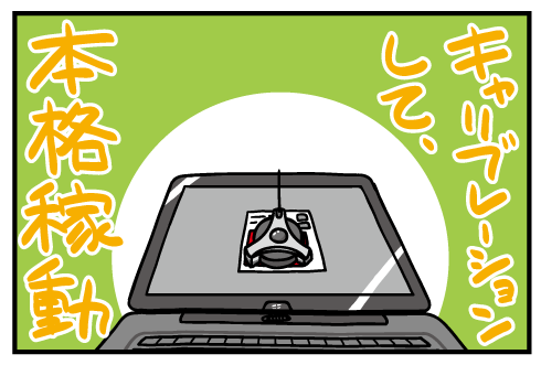 20150323.png