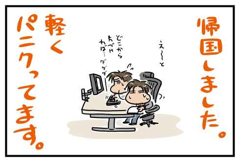 20150406.png