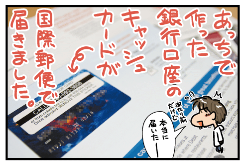 20150413.png