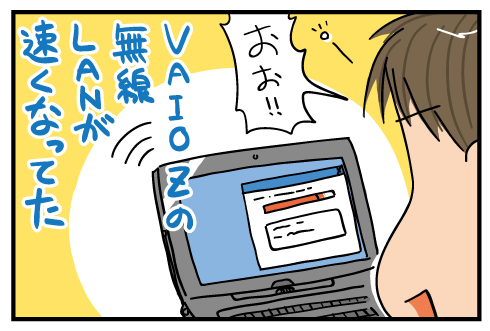 20150417.png