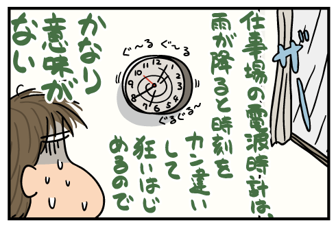 20150421.png