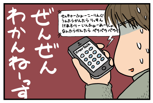 20150422.png