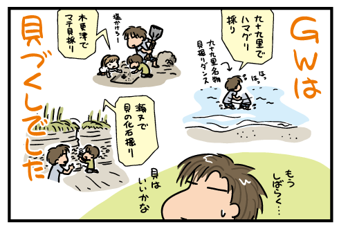 20150512.png