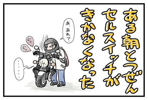 20150525.png