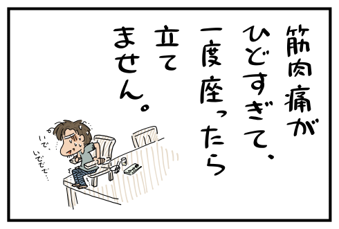 20150528.png