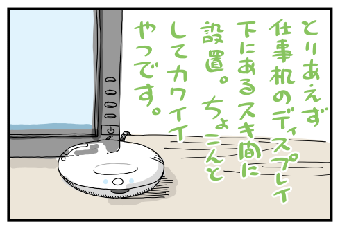 20150529.png