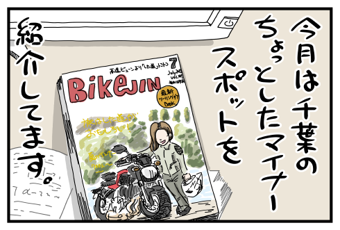 20150601.png