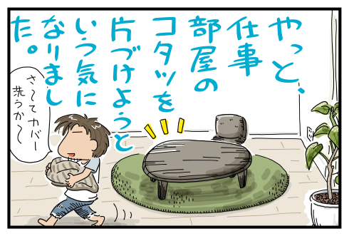 20150602.png