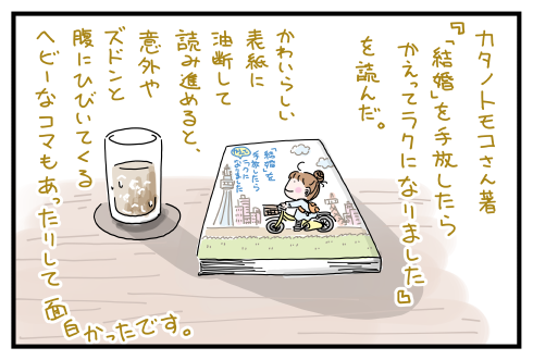 20150603.png