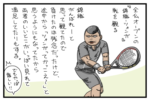 20150604.png