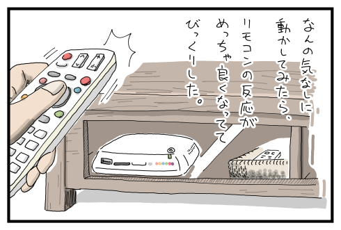 20150609.png