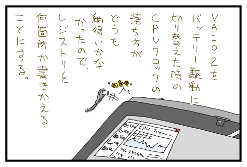 20150610.png