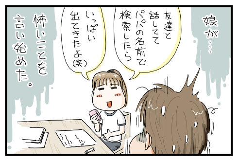 20150612.png