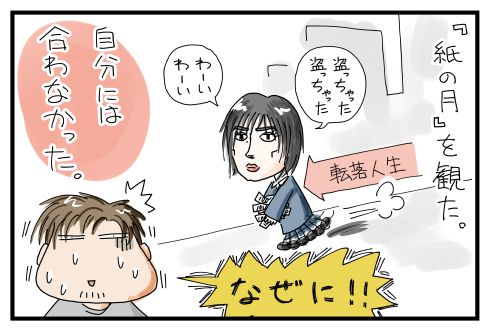 20150615.png