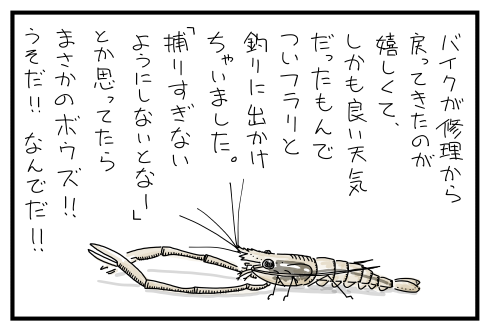 20150616.png