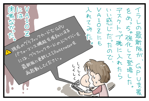 20150617.png