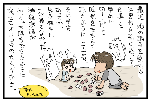 20150622.png