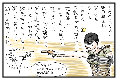 20150623.png