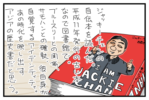 20150626.png