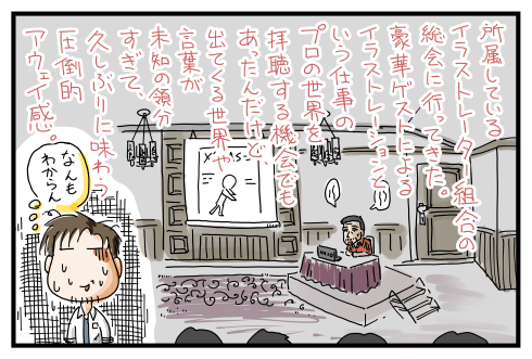 20150629.png