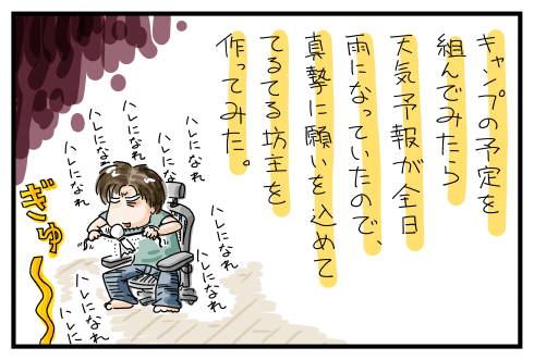 20150701.png